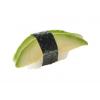 14. Avocado (avocado)